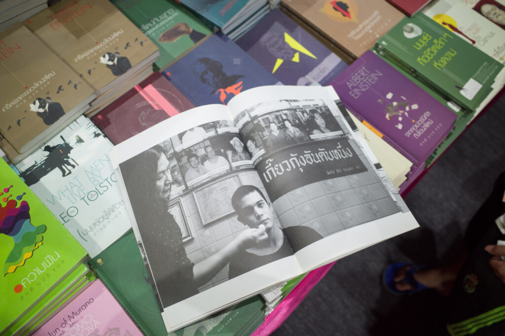 ABC BOOK FEST 2020 งานหนังสือที่เชื่อว่าการอ่านคือจุดเริ่มต้นของทุกสิ่ง